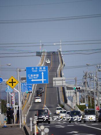 ベタ踏み橋