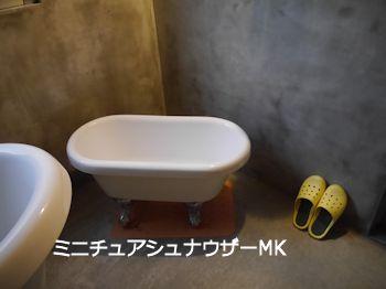 ワンコのお風呂