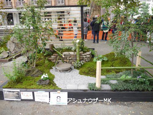 ガーデン部門