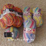 カラフル毛糸